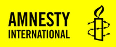 Urgent Action von Amnesty: In Bahia, Brasilien ist der 16 Jährige Tenager verschwunden worden